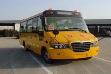 7米 24-36座海格幼儿专用校车(KLQ6706XQE4A1)