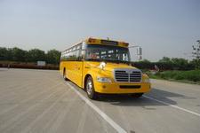 11米|24-56座海格中小学生专用校车(KLQ6116XQE4)