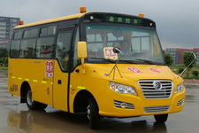 6米|10-19座金旅中小学生专用校车(XML6601J18ZXC)