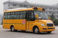 7.5米东风小学生专用校车