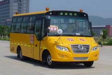 6.6米|24-26座金旅中小学生专用校车(XML6661J18ZXC)