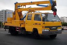 江铃16米高空作业车带吊机13607286060
