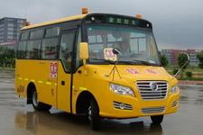 6米|10-21座金旅中小学生专用校车(XML6601J28ZXC)