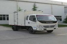 福田奥铃国四单桥厢式运输车95马力5吨以下(BJ5039XXY-BC)
