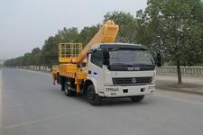 江特牌JDF5071JGK4型高空作业车