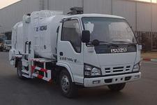 徐工牌XZJ5070TCAA4型餐厨垃圾车图片