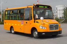 6.7米|24-33座中通小学生专用校车(LCK6671D4XH)