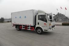 豪沃轻卡4米2小型蓝牌冷藏车保温车