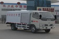 程力威牌CLW5071GQX4型护栏清洗车