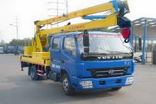 跃进16米高空作业车13607286060