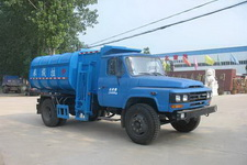 CSC5101ZZZ型楚胜牌自装卸式垃圾车图片
