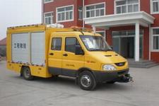 金马牌QJM5051XXH型救险车