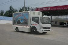 東風小卡廣告車(CLW5070XXC4程力威宣傳車)國五中小型藍牌汽柴油版程力廠家直銷價格