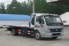 程力威牌CLW5080TQZN4型清障车
