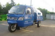 7YPJ-14100G4B五星罐式三轮农用车(7YPJ-14100G4B)
