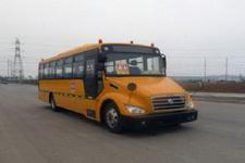 9.7米|24-48座东风中小学生专用校车(DFA6978KZX4M)