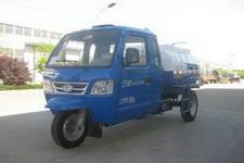 7YPJ-14100G3B五星罐式三轮农用车(7YPJ-14100G3B)
