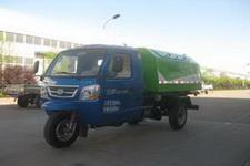 7YPJ-1450DQB五星清洁式三轮农用车(7YPJ-1450DQB)