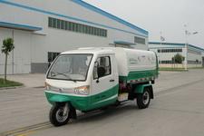 奔马牌7YPJ-1450DQ2型清洁式三轮汽车图片