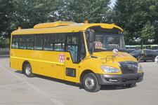 7.8米 24-45座宇通幼儿专用校车(ZK6789DX7)