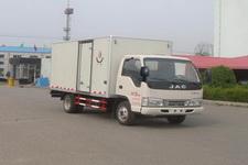 广燕牌LGY5040XXY型厢式运输车