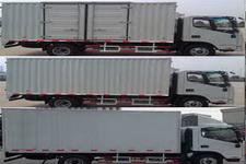 江淮牌HFC5041XXYP73K4C3型厢式运输车图片