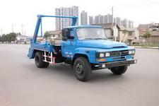 中发牌CHW5112ZBS4型摆臂式垃圾车