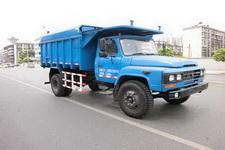 中发牌CHW5115ZLJ4型自卸式垃圾车