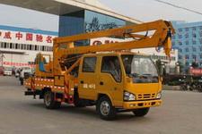 程力威牌CLW5050JGKQ4型高空作业车