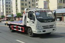 SGZ5080TQZBJ4P型华威驰乐牌清障车图片