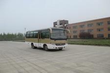 6.6米 10-23座齐鲁客车(BWC6665KA1)