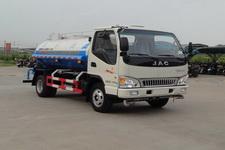 江淮牌HFC5070GSSPZ型洒水车图片
