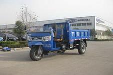 7YP-1750D1B五星自卸三轮农用车(7YP-1750D1B)
