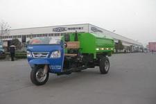 7YP-1450DQB五星清洁式三轮农用车(7YP-1450DQB)