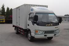 江淮骏铃国四单桥厢式运输车82-120马力5吨以下(HFC5040XXYP93K2B4)
