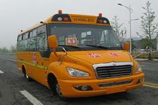 6.6米东风中小学生专用校车