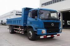 ZQZ3163ZQ4L自卸汽车