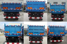 中汽牌ZQZ3163ZQ4L型自卸汽车图片