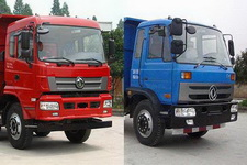 中汽牌ZQZ3163ZQ4型自卸汽车图片