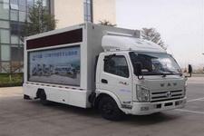 飞碟奥驰国四单桥宣传车109-129马力5吨以下(FD5046XXCW63K)