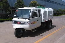 7YPJZ-1675PDQ型五征牌清洁式三轮汽车图片