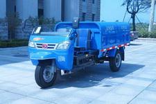7YP-1150DQ型五征牌清洁式三轮汽车图片