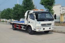江特牌JDF5070TQZDFA4型清障车