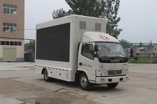 东风多利卡国五4米2LED广告宣传车中小型蓝牌汽柴油版程力厂家直销价格