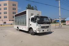 东风牌国五LED广告车宣传车屏幕面积10-12平方程力厂家直销价格