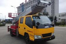 广泰牌WGT5040TBA型搬家作业车图片