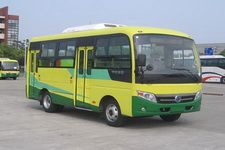6米|10-18座福达城市客车(FZ6600UCN5)