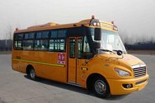 7.2米东风小学生专用校车