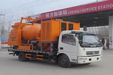 程力威牌CLW5110THB4型车载式混凝土泵车