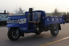 7YP-1150D5B五星自卸三轮农用车(7YP-1150D5B)